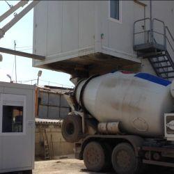 Франшиза БетонБаза - торговая компания по бетону и раствору 5
