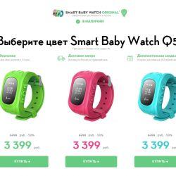Интернет магазин РебенокПодПрисмотром.рф 2