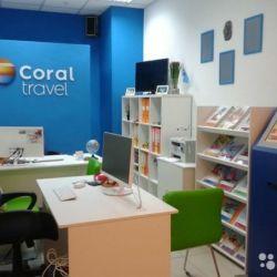 Турагентство Coral Travel 1