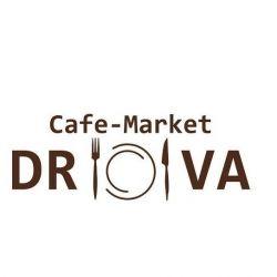 Бургерная, кафе, стрит-фуд, фаст фуд, кофейня