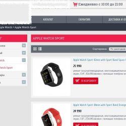 Интернет магазин с Яндекс Маркетом 2