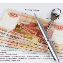 Продажа арендного бизнеса - офисы с арендаторами 1