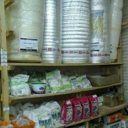 Магазин строительных товаров 1