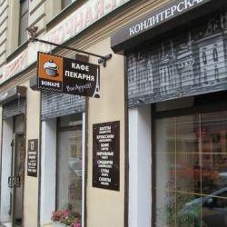 Готовый бизнес, Кафе-пекарня