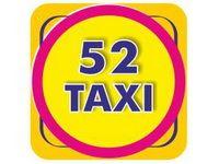 Транспортная компания, такси 1