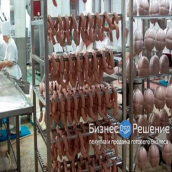 Крупная мясоперерабатывающая компания 1