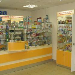 Аптека 3