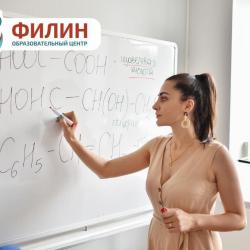 Продаётся готовый прибыльный бизнес - сеть образовательных центров
