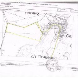 Участок 89 гектар