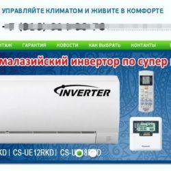 Интернет-магазин климатической техники 1