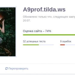 Продаю сайт свадебного агентства! 4