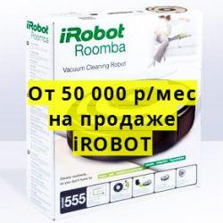 Интернет-магазин роботов-пылесосов iROBOT