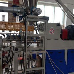 Продается действующее предприятие по производству композиционных строительных материалов 2