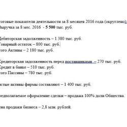 Опт. Аксессуары для мобильных и др 3