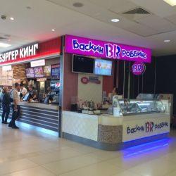 Продается кафе Баскин Роббинс