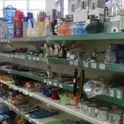 Магазин товаров для дома 2