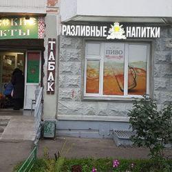 Магазин разливных напитков без конкурентов 1