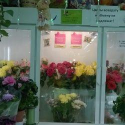 Цветочный бутик 4