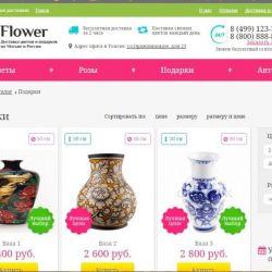 Доставка цветов и подарков по Москве и России 4