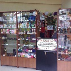 Магазин индийских товаров 1