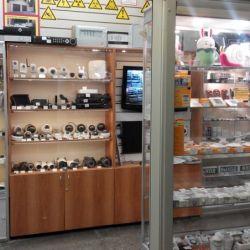 Магазин технической безопасности