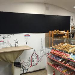 Кафе-Минимаркет (Булочная, пекарня)