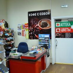 минимаркет  5
