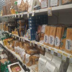 Магазин продуктов в центре 1