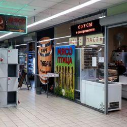 Мясной магазин и кулинария. Котельники 3