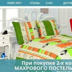 Интернет-магазин постельного белья  1