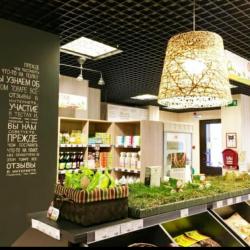 Популярный магазин здорового питания 2