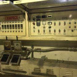 Цех по переработке полимеров (производство ПНД и ПВД гранул).