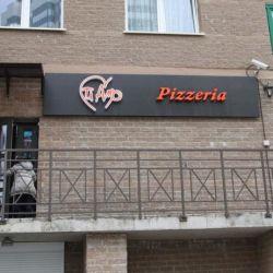 Кафе Бар пиццерия  3