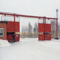 Производственная складская база 10