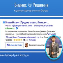 Известный белорусский мясокомбинат 12