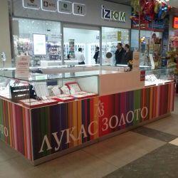 Островок в ТЦ Москвы продажа ювелирных изделий