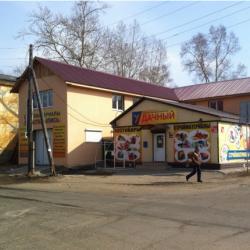 Строительный магазин Удачный