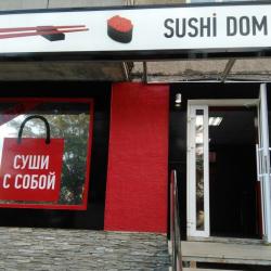 Суши Дом, кафе и доставка суши, роллов и пиццы