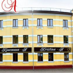 Гостиничный комплекс  8