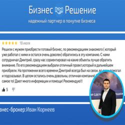 Действующий арендный бизнес в ТРЦ в центре Москвы 8