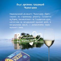 Доля в Действующей фабрики переработки рыбы Черногория 4