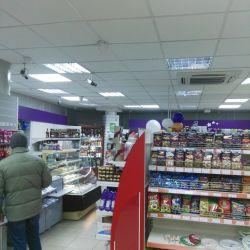 Прибыльный магазин продуктов/супермаркет 2