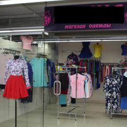 Магазин женской одежды 2