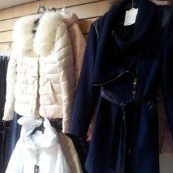 Магазин женского нижнего белья и одежды 3