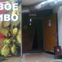 Магазин живого пива в Лермонтове