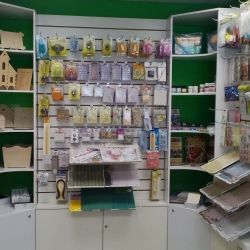 Действующий магазин товаров для хобби и творчества