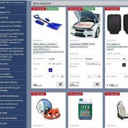 интернет-магазин Автоаксессуа 1