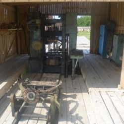производственную базу в Кемеровской области