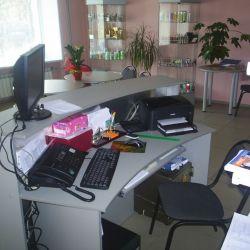 Сервисный центр 2