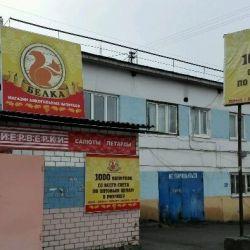 Виноводочный магазин 2